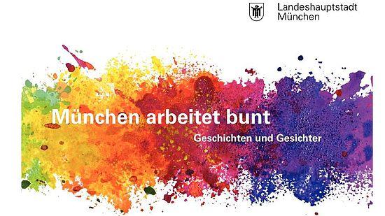 Logo: München arbeitet bunt